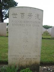 cimetière, tombe, chinois, noyelles-sur-Mer, Nolette, randonnée, vélo